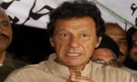 Imran demands action against MQM supremo