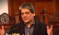 Ebad contacts MQM Pakistan key leader