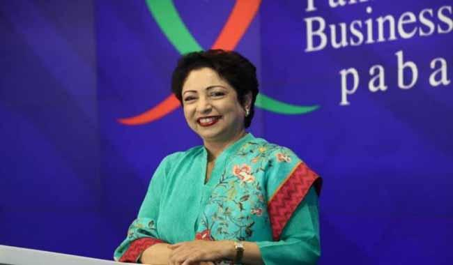 Maleeha Lodhi rings N.Y. Stock Exchange's closing bell