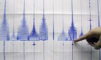 Japan scientists detect rare, deep-Earth tremor