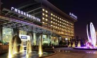 Some hotels in China block people from Pakistan, Afghanistan and Turkey