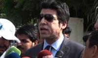 PTI's Faisal Vawda comes under attack in Karachi