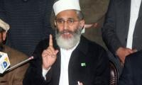 Sirajul Haq demands extradition of MQM founder for trial in Pakistan