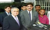 Dar, Murad Ali Shah discuss NFC award with