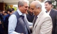 Qureshi invites PPP to participate in PTI's Lahore March