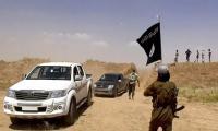 US offers $3 mn reward for man it gave anti-terror training