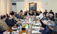 Sindh Apex committee decides to eliminate illegal offices of all political parties