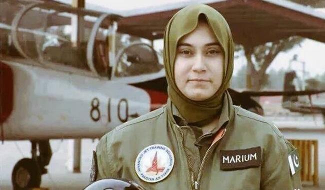Sacrifice of Maryam Mukhtar remembered on defence day
