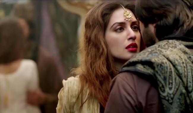 Mah-e-Mir shortlisted for 89th Oscar Awards nomination