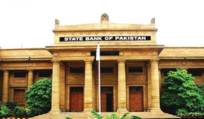 SBP keeps policy rate unchanged at 5.75pc