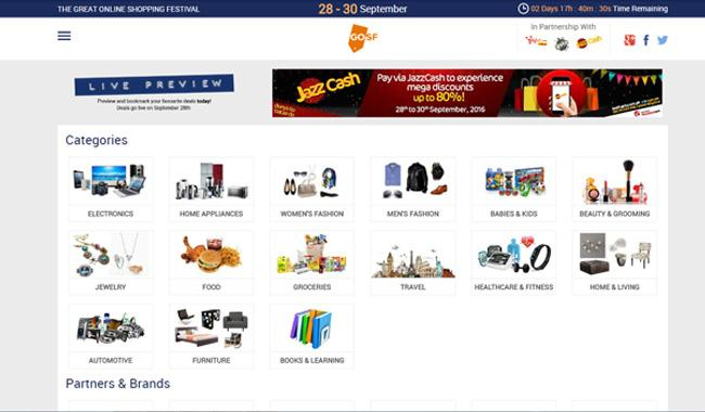Coming soon! Pakistan's biggest online shopping festival
