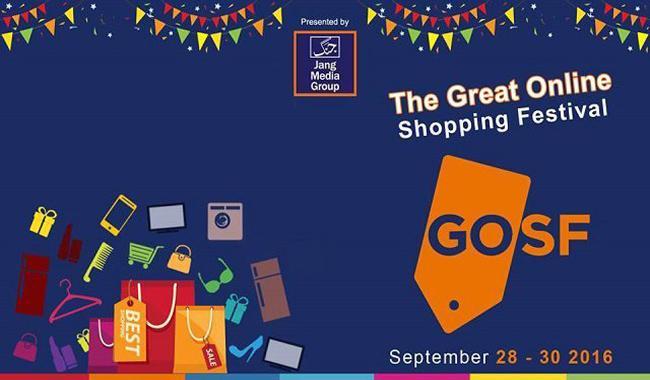 Pakistan's biggest online shopping festival begins Wednesday