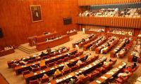 MQM backs resolution against Altaf in Senate