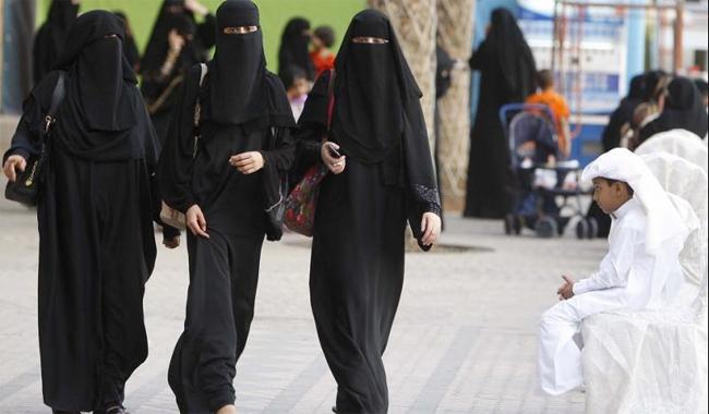Saudi petition seeks ´full´ rights for women