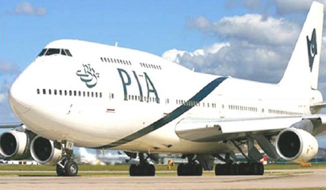 PIA reschedules flights for tomorrow to Gilgit & Skardu