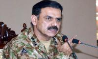 Fully prepared to respond to any Indian aggression: DG ISPR