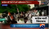 Over 200 Congress workers booked in India for chanting Pakistan Zindabad slogan