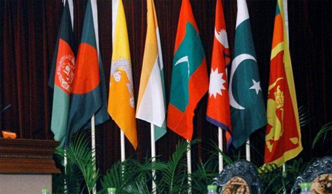 SAARC summit postponed