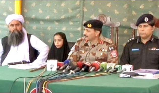 Ferrari commander Zafar Bugti killed in Notal, Balochistan