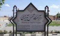 Iran commemorates Shams Tabrizi today