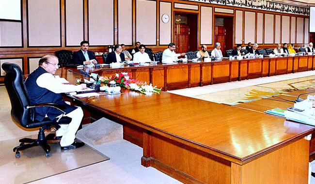 Cabinet to discuss Indian aggression, IoK situation today