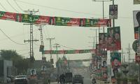 All set for PTI Raiwind rally