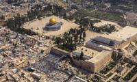 Israel suspends cooperation with UNESCO after Jerusalem vote