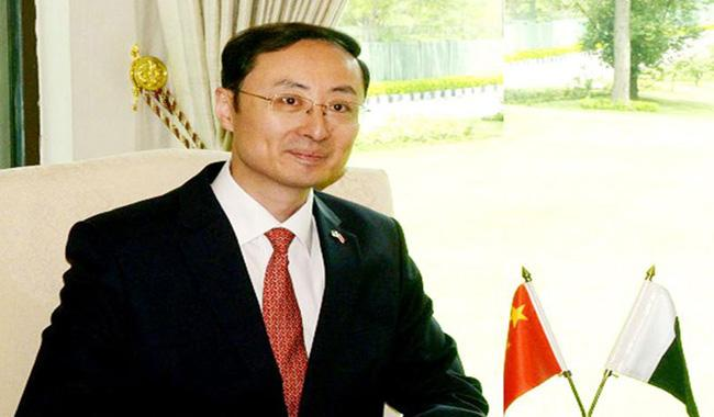 China to welcome Iran's inclusion in CPEC, says ambassador