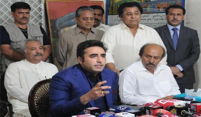 Bilawal finalises three names for PPP Sindh president