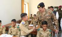 Army Chief inaugurates Cadet College in South Waziristan