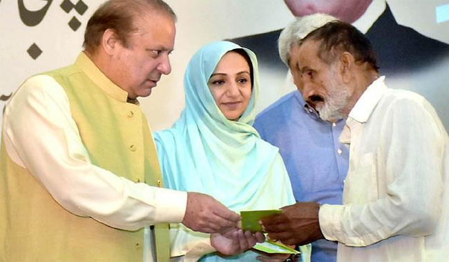 PM announces to set up 50 new hospitals across the country