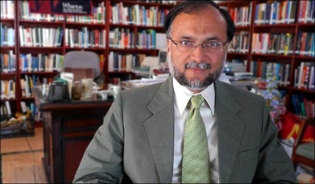 PM to appear before SC if summoned in Panama papers case: Ahsan