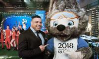 Soccer-Fun-loving wolf named as World Cup mascot