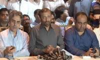 MQM Pakistan expels 11 activists