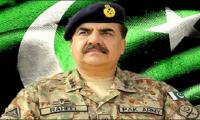 Pakistan stands more integrated than ever before, says Raheel Sharif