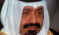 Qatar's former emir dies