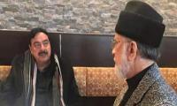 Islamabad Lockdown: Sheikh Rasheed yet again extends invite to Qadri