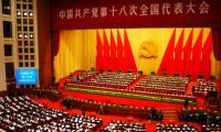 Top Chinese Communist Party meeting starts in Beijing