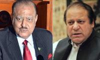 President, PM condemn Quetta attack