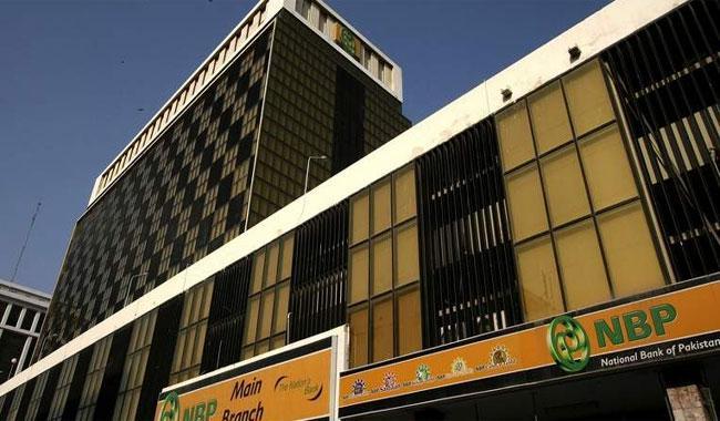 NBP maintains profit growth profit up by 11pc