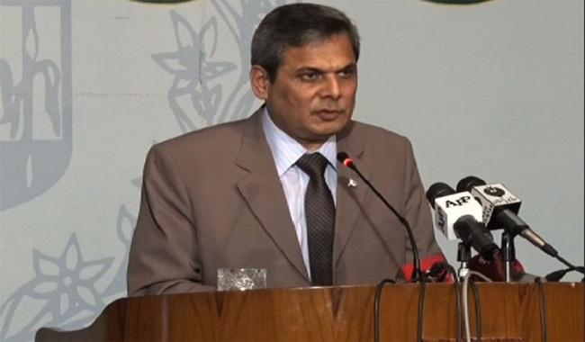 Afghan soil being used for terrorist activities in Pakistan: FO