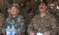 Army Chief witnesses joint exercise of Pak-China special forces