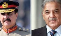 Shehbaz, Nisar and Dar meet Gen. Raheel Sharif: ISPR
