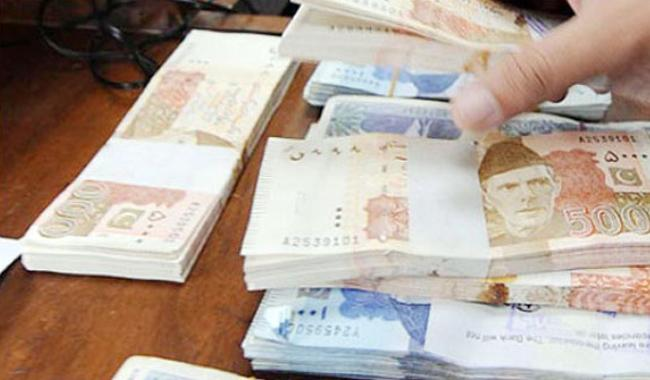 No proposal to demonetize Rs. 5,000 currency notes: Dar