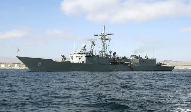 Pakistan Navy ship to participate in Naval exercise in ...