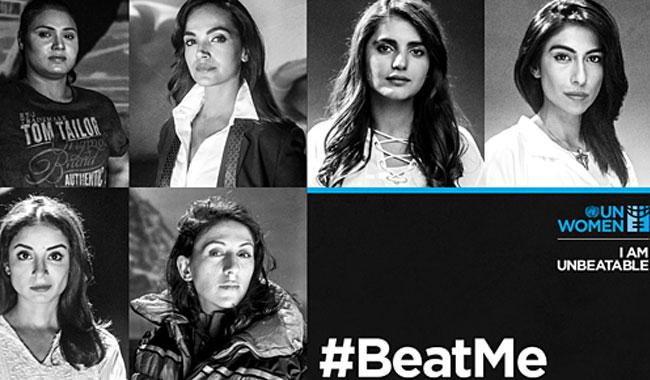 Beat me: Pakistani female celebs deliver powerful message in latest video