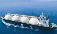 New LNG buyer Pakistan sees strong interest in giant tender