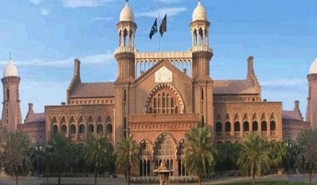 LHC orders removal of four acting vice chancellors