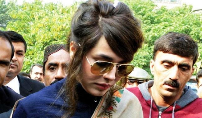 Ayan Ali ECL plea sent to SHC CJ