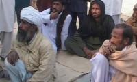 DI Khan: 10-year-old dies due to aerial firing by SHO